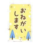 大きい北欧風メッセージすたんぷ★冬の森(個別スタンプ:6)