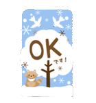 大きい北欧風メッセージすたんぷ★冬の森(個別スタンプ:13)