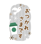 大きい北欧風メッセージすたんぷ★冬の森(個別スタンプ:17)
