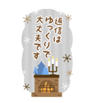大きい北欧風メッセージすたんぷ★冬の森(個別スタンプ:23)