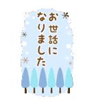 大きい北欧風メッセージすたんぷ★冬の森(個別スタンプ:28)