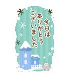 大きい北欧風メッセージすたんぷ★冬の森(個別スタンプ:29)