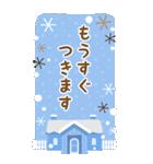 大きい北欧風メッセージすたんぷ★冬の森(個別スタンプ:31)