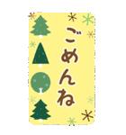 大きい北欧風メッセージすたんぷ★冬の森(個別スタンプ:34)