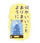 大きい北欧風メッセージすたんぷ★冬の森(個別スタンプ:35)