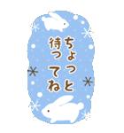 大きい北欧風メッセージすたんぷ★冬の森(個別スタンプ:37)