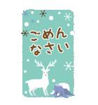 大きい北欧風メッセージすたんぷ★冬の森(個別スタンプ:38)