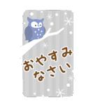 大きい北欧風メッセージすたんぷ★冬の森(個別スタンプ:39)