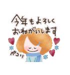 年末年始☆おしゃかわガール(個別スタンプ:5)
