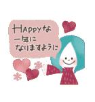 年末年始☆おしゃかわガール(個別スタンプ:10)