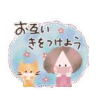 年末年始☆おしゃかわガール(個別スタンプ:26)