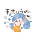年末年始☆おしゃかわガール(個別スタンプ:27)