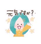 年末年始☆おしゃかわガール(個別スタンプ:31)