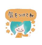 年末年始☆おしゃかわガール(個別スタンプ:32)
