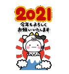 大人の年賀スタンプ♡BIG♡【2021年】(個別スタンプ:1)