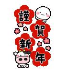大人の年賀スタンプ♡BIG♡【2021年】(個別スタンプ:3)