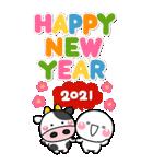 大人の年賀スタンプ♡BIG♡【2021年】(個別スタンプ:4)