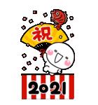 大人の年賀スタンプ♡BIG♡【2021年】(個別スタンプ:5)