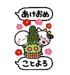 大人の年賀スタンプ♡BIG♡【2021年】(個別スタンプ:6)