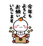 大人の年賀スタンプ♡BIG♡【2021年】(個別スタンプ:7)