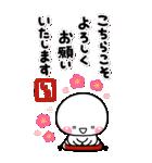 大人の年賀スタンプ♡BIG♡【2021年】(個別スタンプ:8)
