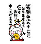 大人の年賀スタンプ♡BIG♡【2021年】(個別スタンプ:9)