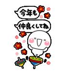 大人の年賀スタンプ♡BIG♡【2021年】(個別スタンプ:10)