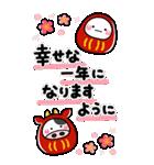 大人の年賀スタンプ♡BIG♡【2021年】(個別スタンプ:11)