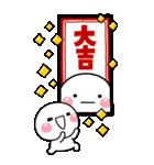 大人の年賀スタンプ♡BIG♡【2021年】(個別スタンプ:12)