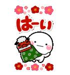 大人の年賀スタンプ♡BIG♡【2021年】(個別スタンプ:13)