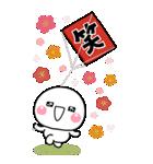 大人の年賀スタンプ♡BIG♡【2021年】(個別スタンプ:16)