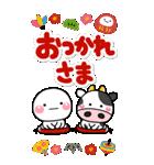大人の年賀スタンプ♡BIG♡【2021年】(個別スタンプ:17)