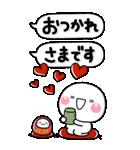 大人の年賀スタンプ♡BIG♡【2021年】(個別スタンプ:18)