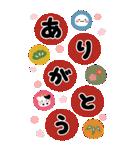 大人の年賀スタンプ♡BIG♡【2021年】(個別スタンプ:19)
