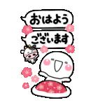 大人の年賀スタンプ♡BIG♡【2021年】(個別スタンプ:22)
