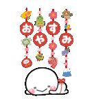 大人の年賀スタンプ♡BIG♡【2021年】(個別スタンプ:23)