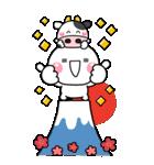大人の年賀スタンプ♡BIG♡【2021年】(個別スタンプ:24)