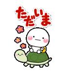 大人の年賀スタンプ♡BIG♡【2021年】(個別スタンプ:25)