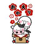 大人の年賀スタンプ♡BIG♡【2021年】(個別スタンプ:26)