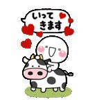 大人の年賀スタンプ♡BIG♡【2021年】(個別スタンプ:27)