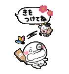 大人の年賀スタンプ♡BIG♡【2021年】(個別スタンプ:29)