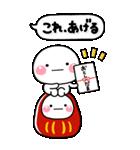 大人の年賀スタンプ♡BIG♡【2021年】(個別スタンプ:30)