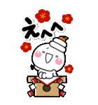 大人の年賀スタンプ♡BIG♡【2021年】(個別スタンプ:31)
