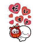 大人の年賀スタンプ♡BIG♡【2021年】(個別スタンプ:32)