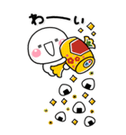 大人の年賀スタンプ♡BIG♡【2021年】(個別スタンプ:34)