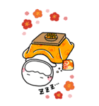 大人の年賀スタンプ♡BIG♡【2021年】(個別スタンプ:36)