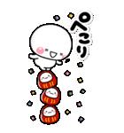 大人の年賀スタンプ♡BIG♡【2021年】(個別スタンプ:39)