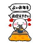 大人の年賀スタンプ♡BIG♡【2021年】(個別スタンプ:40)