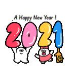 大丈夫なきもちになる すばらしき新年(個別スタンプ:2)