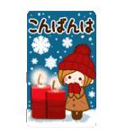 大人のやすらぎ「冬〜☆年末年始のご挨拶」(個別スタンプ:4)